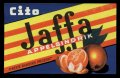 Jaffa Appelsindrik - Brystetiket