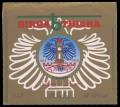 Birra Tirana - 12 balling