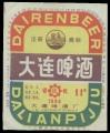 Dairen Beer