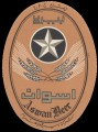Aswan Beer - brown label