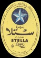 Stella lager beer - yellow label