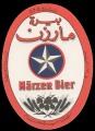 M�rzen bier - red border white label