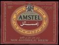 Amstel Non Alcoholic Brew - Squarely Label