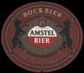 Bockbier - Oval Label