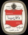 Arabic Language text - Oval Label