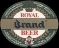 Brand Beer