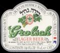 Lager Beer Export Israel - Frontlabel