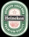 Heineken Lager Beer export Greece - Frontlabel