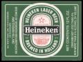 Heineken Lager Beer export Puerto Rico squarely label - Frontlabel