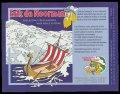 Erik de Noorman - Frontlabel