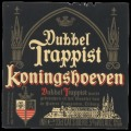 Dubbel Trappist - Frontlabel