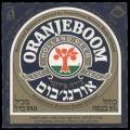 Oranjeboom Export Israel - Frontlabel