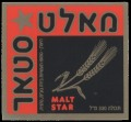 Malt star