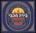 Maccabee Beer