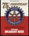 75th Anniversary Rotary International