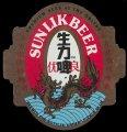 Sun Lik Beer - Premium Beer of the Orient - Frontlabel